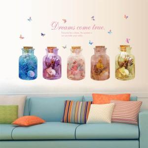 ウォールステッカー 魔法のボトル ポーション ポプリ カラフル瓶 ガラスにも アート インテリア  壁デコ 北欧風 DIY リビング|peachy
