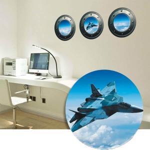 3枚1セット だまし絵ウォールステッカー 戦闘機 空 飛行機 トリックアート 壁デコ 北欧風 DIY 剥がせる|peachy