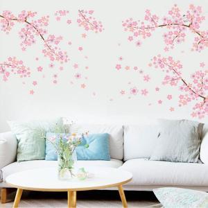 ウォールステッカー 桜 4月 春 植物 アート インテリアシール 壁デコレーション 北欧風 DIY リビング
