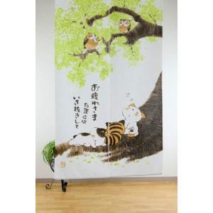 のれん 目隠し ふくろう 猫 アニマル 和風柄 水彩画タッチ 日本製|peachy
