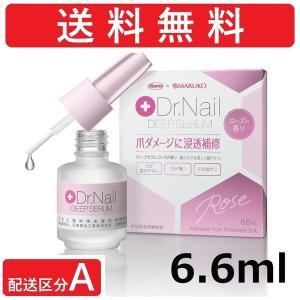 ディープセラム ローズの香り 6.6ml 大容量 Dr.Nail DEEP SERUM Rose 補修 トリートメント ドクターネイルディープセラム  爪用美容液 rose1の画像
