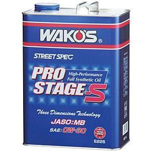 SAE粘度グレード:0W-30 容量:4L 規格:JASO:MB(0W-30) 引火点:238℃ 動...