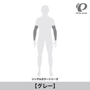 【予約商品・11月下旬発送予定】アームウォーマ グレー pearlizumi-original