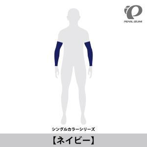【予約商品・11月下旬発送予定】アームウォーマ ネイビー pearlizumi-original
