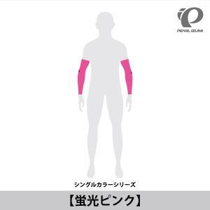 【予約商品・11月下旬発送予定】アームウォーマ 蛍光ピンク pearlizumi-original