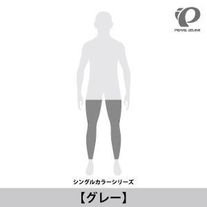 【予約商品・11月下旬発送予定】レッグウォーマ グレー pearlizumi-original