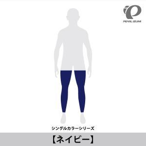 【予約商品・11月下旬発送予定】レッグウォーマ ネイビー pearlizumi-original