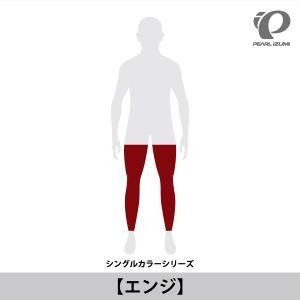 【予約商品・11月下旬発送予定】レッグウォーマ エンジ pearlizumi-original