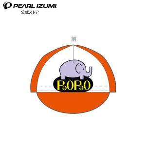 【予約商品・11月下旬発送予定】パオパオ サイクルキャップ pearlizumi-original