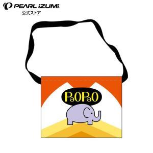 パオパオ サコッシュ パオパオ|pearlizumi-original