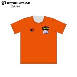パオパオ Tシャツ オレンジ|pearlizumi-original