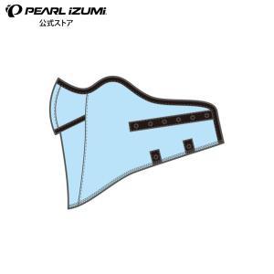 【予約商品・12月中旬発送予定】UVフェイスカバー シャーベットブルー pearlizumi-original