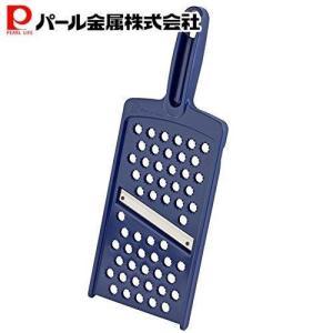 DELISH KITCHEN おろし器 ネイビー 24.5×9×2cm PCスライサー CC-126...
