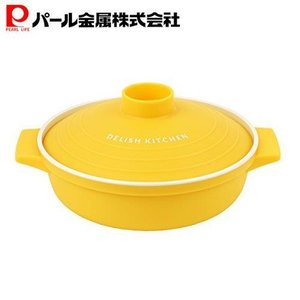 DELISH KITCHEN 電子レンジ 調理用品 イエロー レンジ調理鍋 18cm CC-1344