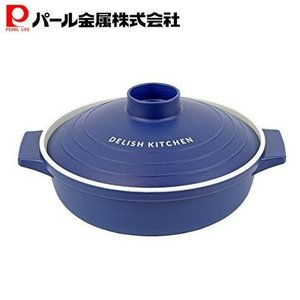 DELISH KITCHEN 電子レンジ 調理用品 ネイビー レンジ調理鍋 18cm CC-1346