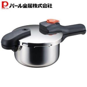 片手 圧力鍋 2.5L IH対応 ステンレス 圧力切替式 レシピ付 節約クック H-5434 パール...