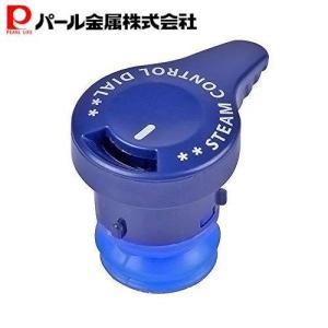 クイックエコ 3層底 切替式 圧力鍋用 おもり G 共通 H-8194 パール金属