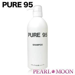パーミングジャパン PURE95シャンプー 800ml