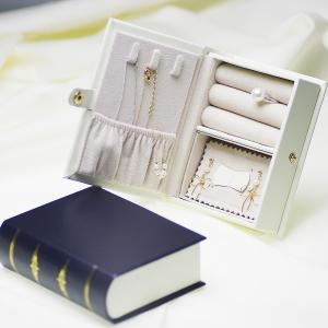 ブック型ジュエリーボックス  ジュエリーケース 大容量  アクセサリーボックス  トラベル 送料無料...