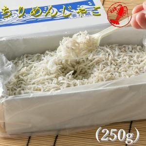 ちりめんじゃこ(250g)|pearlshokuhinten