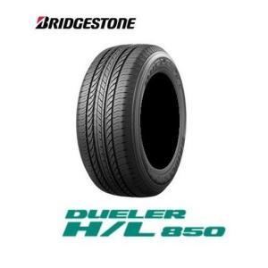 BRIDGESTONE(ブリヂストン) DUELER デューラー H/L850 HL850 235/55R18 100V pearltireweb