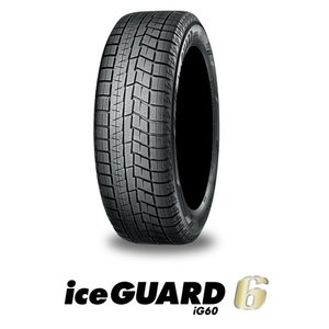 【2017年新発売】YOKOHAMA(ヨコハマタイヤ) iceGUARD 6 アイスガード iG60 205/60R16 96Q XL スタッドレスタイヤ|pearltireweb