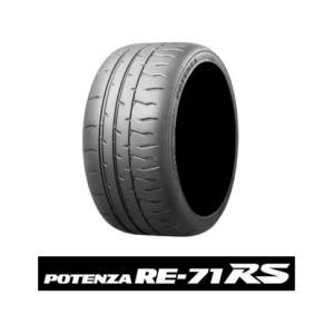 BRIDGESTONE(ブリヂストン) POTENZA ポテンザ RE-71RS RE71RS 245/35R19 93W XL サマータイヤ ゴムバルブ付き