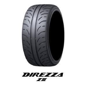 DUNLOP(ダンロップ) DIREZZA ディレッツァ ZIII ジースリー Z3 195/50R15 82V pearltireweb