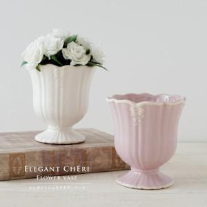 【倉庫出荷】花瓶 フラワーベース ホワイト ピンク シェリ   インテリア