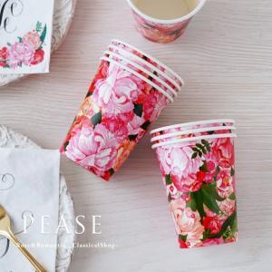 紙コップ おしゃれ 薔薇雑貨 姫系雑貨 パーティー GingerRay フローラル ペーパーカップ 明日つく|pease