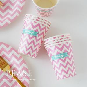 紙コップ おしゃれ シェブロン GingerRay ペーパーカップ 姫系雑貨 姫系雑貨  明日つく|pease