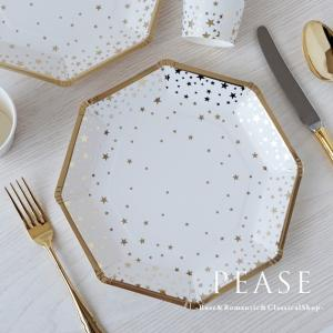イギリスGingerRayブランドのおしゃれな紙皿8枚セットです ホワイト地にリッチなゴールドが映え...