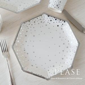イギリスGingerRayブランドのおしゃれな紙皿8枚セットです ホワイト地にリッチなシルバーが映え...