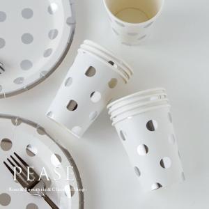 イギリスGingerRayブランドのおしゃれな紙コップ8個セットです パッと目を引くデザインはテーブ...