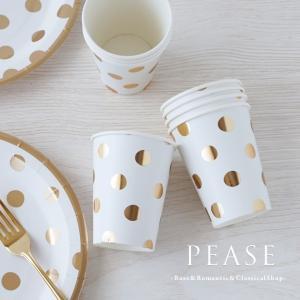 紙コップ おしゃれ 薔薇雑貨 姫系雑貨 パーティー GingerRay ゴールドドット ペーパーカップ 明日つく|pease