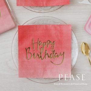 ペーパーナプキン デコパージュ バラ 北欧 おしゃれ 薔薇雑貨 姫系雑貨 インスタ映え 可愛い GingerR紙ナプキン 明日つく|pease