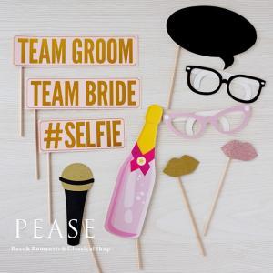 フォトブロップス 結婚式 パーティーグッズ メガネ 仮装 マスク インスタ GingerR 明日つく|pease