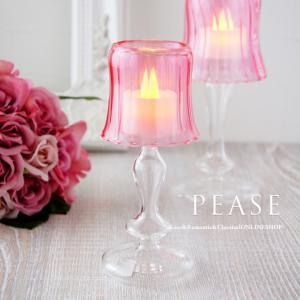 薔薇雑貨 シェード風 キャンドルホルダー ピンク S キャンドルスタンド かわいい おしゃれ インテリア バラ雑貨     姫系雑貨 プレゼント ラッピング pease
