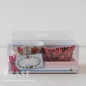 薔薇雑貨 Talking Tables ベーキングカップ カップケーキ 100枚入り お菓子 お菓子作り   姫系雑貨 明日つく|pease