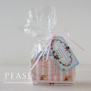 薔薇雑貨 Talking Tables ベーキングカップ ミニ 長方形 ケーキ型 12枚入り   姫系雑貨 明日つく|pease