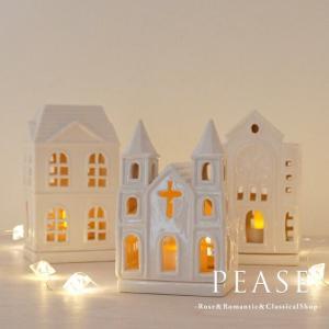 LEDライトハウス LEDライト付き キャンドルスタンド クリスマス Xmas 薔薇雑貨姫系雑貨 明日つく pease