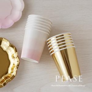 紙コップ おしゃれ 薔薇雑貨 姫系雑貨 パーティー Talking Tables ピンク×ゴールド ペーパーカップ 明日つく|pease