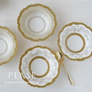 紙皿 エレガント ボウル型 12枚セット かわいい 薔薇雑貨 Talking Tables 明日つく|pease