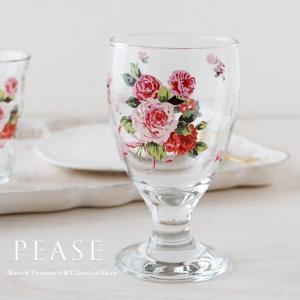 ジュースグラス おしゃれ 来客用 薔薇柄 薔薇雑貨 ローズビーナスジュースグラス 明日つく pease