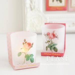薔薇雑貨 ルドゥーテローズ キャンドルホルダー かわいい おしゃれ インテリア バラ雑貨     姫系雑貨 プレゼント ラッピング 明日つく pease
