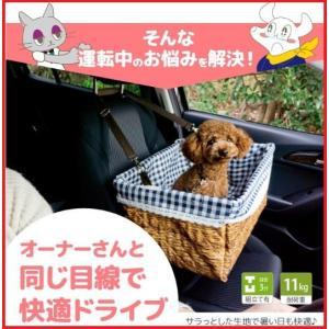 ■商品名:ドライブボックス(犬用)    ■サイズ(約):【外寸】幅51×奥38×高22.5cm、【...