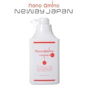 ニューウェイジャパン ナノアミノ トリートメント RM 1000g ポンプタイプ pechka