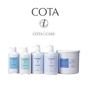 送料無料 COTA i care コタ アイケア トリートメント Y 3kg|pechka