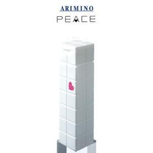 アリミノ ピース グロスミルク 200ml|pechka
