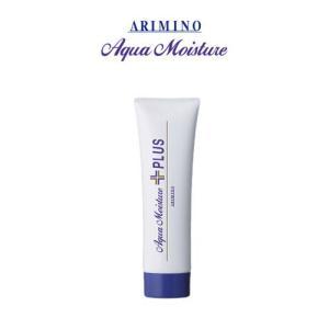 アリミノ  アクアモイスチュア プラス 70g|pechka